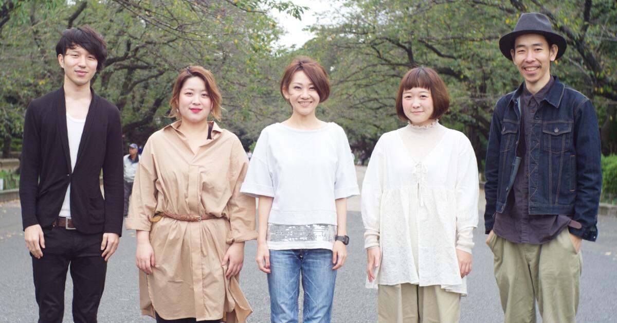 sam-staff