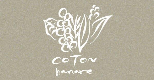 COTON Hanare